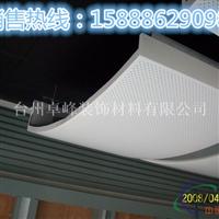 弧形焊接板优质供应商