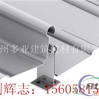 铝镁锰,铝镁锰板,铝镁锰合金板