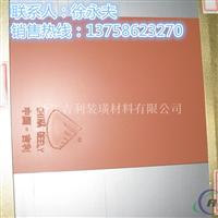 金华铝塑板供应商  厂家直销