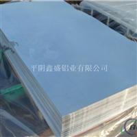 鑫盛鋁業供應1060純鋁板