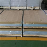 鑫盛鋁業供應石化設備用寬幅鋁板