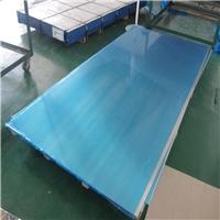 特硬航空铝合金板厂家 2024铝板