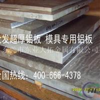 销售5056铝合金 5056铝合金报价