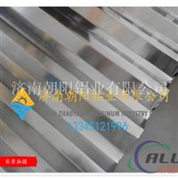 750型(形)压型铝板
