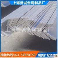 2014T6角铝生产厂家  批发 零售