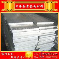5052h32铝镁合金板 可定尺切割