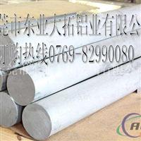 6A02铝板性能 6A02铝板材料介绍