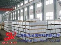 斯录ZL104铝板价格