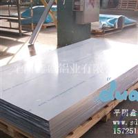 供应3A21石化设备用铝板