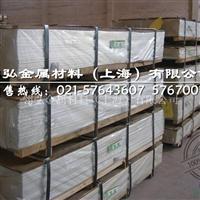 7A09普通铝管7A09铝管报价
