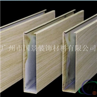 300高U型槽木纹铝方通定制任意规格