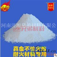 耐火级氧化铝粗粉、微粉、超细微粉(NX1含量99.7、NX2含量99.5、NX3含量99.0、NX4含量99.5)免费拿样