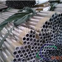 进口2024无缝铝管