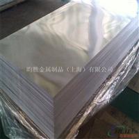 3003铝板 广告制作用铝   库存3003铝卷