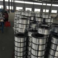 铝模板焊丝ER5356正确产品铝合金焊丝