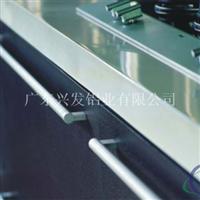 厂家直销铝合金把手铝框工业铝材
