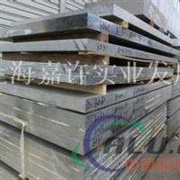 5083LF4铝板_性能参数