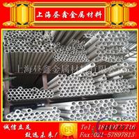 厚壁鋁管6061T6材質