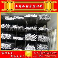 6082T6氧化铝棒 热挤压铝棒