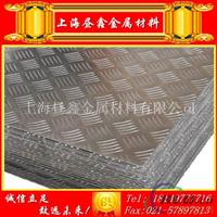 上海1050防滑花纹铝板 五条筋