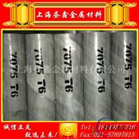 7075铝管 高强度铝管