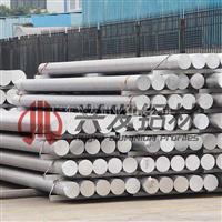 铝型材厂家直销6061铝棒材