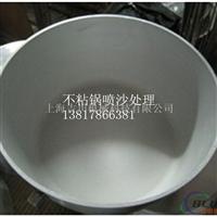 鋁鍋自動噴砂機
