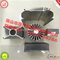 工业铝异型材 挤压铝型材深加工
