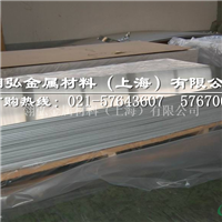 上海AL5052铝板代理商