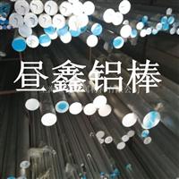LY12高耐磨铝棒 加硬铝圆棒