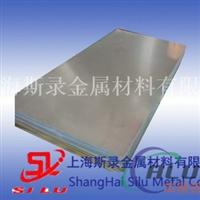 ZL104铝合金密度