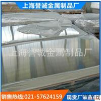 新到超宽LY12零部件铝板价格实惠