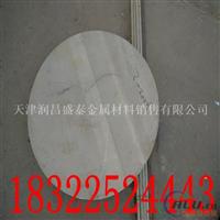 现货2A16厚铝板,2A16机加工铝板