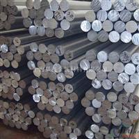 进口美铝7075铝合金棒材