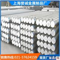 国标环保 5052压花铝板生产厂商