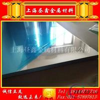 2A12镜面铝板 2A12铝板材质