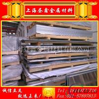 耐腐蚀高韧性2A11合金铝排