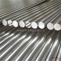 供应5052铝花枝棒 7005铝棒