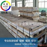 进口高硬度铝排2024t351