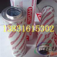 0015D005BN4HCVSFREE贺德克防静电液压滤芯