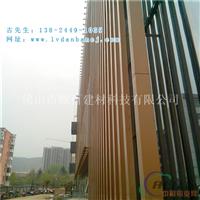 幕墙装饰型材铝方通装饰材料