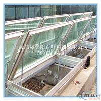 供應鋁合金排煙采光天窗