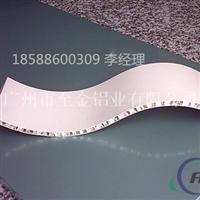杭州市吊顶铝蜂窝板厂家订做价格