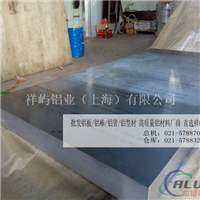切割85mm7075铝板