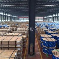 厂家生产铝板铝卷