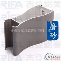 氧化磨砂铝型材供应商