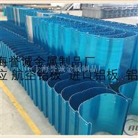 型号齐全进口铝板 LF51铝板报价