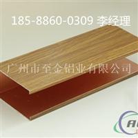 惠州市室内走廊U型铝方通价格