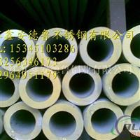浙江光亮铝管   纯铝厚铝管