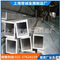 6063O拉伸铝板6063可热处理合金